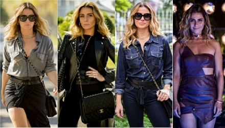 Street Style: Moda de Novela
